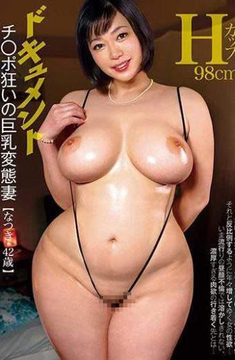 MOT-222 Yuki Natsuki 42-year-old H-cup