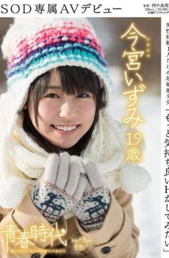 SDAB-008 Imamiya Izumi 19-year-old SOD AV Debut