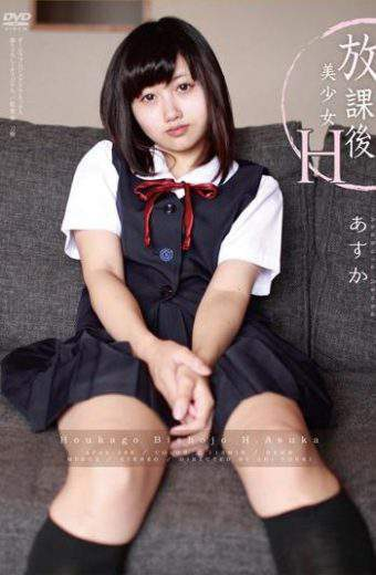 APAA-288 Asakura Asuka After School Pretty