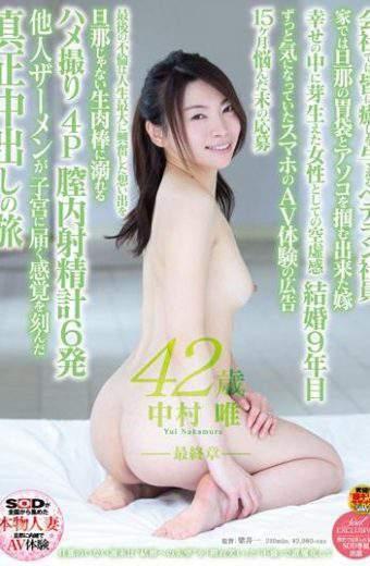 SDNM-080 Nakamura Yui 42-year-old Maximum Life