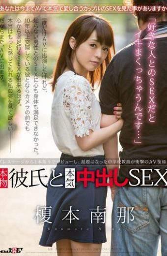 SDMU-340 Sunohara Miki Enomoto Nana Boyfriend