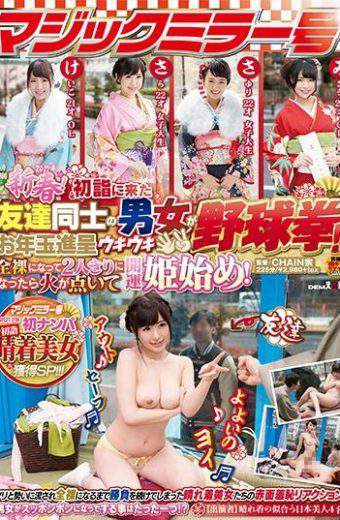 SDMU-474 Mukai Ai Kawakita Haruna Sakura Tsumugi