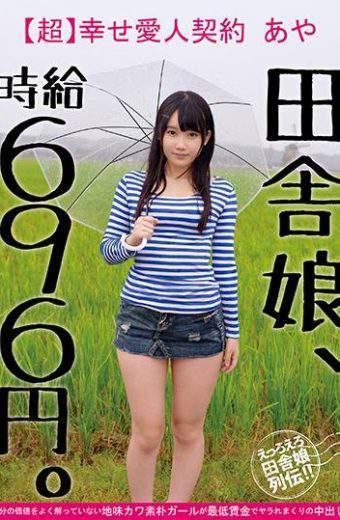 JKSR-264 Miyazaki Aya Country Girl