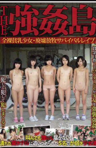 KTKX-089 THE Rape Island Naked Small Tits Girl