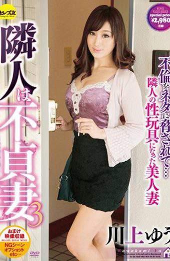 CESD-319 Yuu Kawakami Neighbors Infidelity Wife