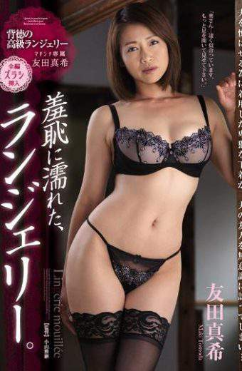 JUY-072 Maki Tomoda Married Woman