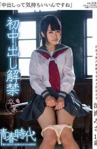 SDAB-012 Suzumi Misa 19-year-old