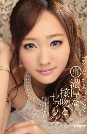 IPZ-882 Yuzuki Himawari Beautiful Older Sister