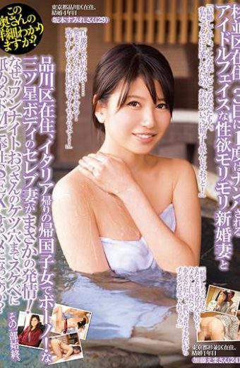 JKSR-263 Sakamoto Sumire Kato Ema Wife