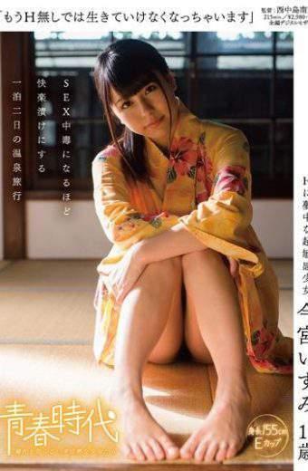 SDAB-011 Imamiya Izumi 19-year-old SEX Addiction
