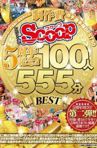 SCOP-399 BEST Championship 100 People 555 Minutes
