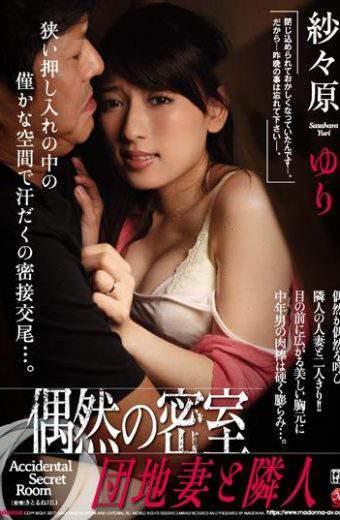 JUY-075 Sasahara Yuri SEX Behind Closed Doors