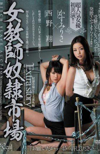 JUC-899 Risa Kasumi Sho Nishino Female Teacher