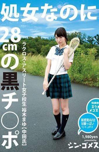 GM-032 Mayu Yuki School Girls SEX Black Man