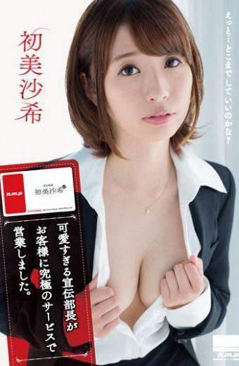 HMPD-10019 Hatsumi Saki Cute Advertising Manager