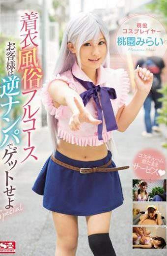 SNIS-836 Momozono Mirai SEX Full Course