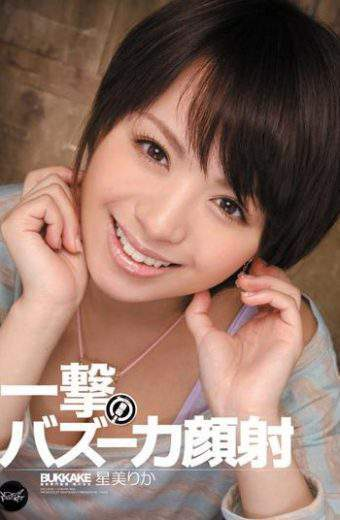 IPTD-898 Hoshimi Rika Sudden Death