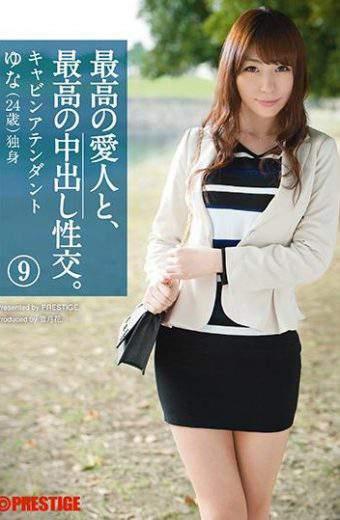 SGA-075 Honda Yuna BEST In Sexual Intercourse