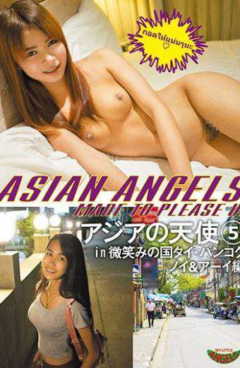KTKA-005 Asian Angel Smiles Bangkok Thailand
