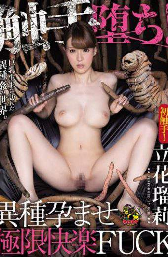 MVSD-319 Tachibana Ruri Extreme Pleasure FUCK
