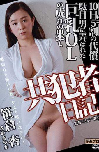 JOHS-031 Sasakura An Narumi Sayaka Big Tits