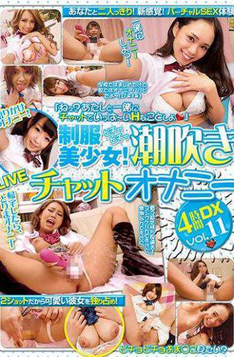 VAL-048 Squirting Masturbation 4 Hours DX Vol.11