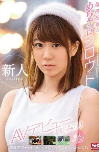 SNIS-837 Umeda Minori Rookie NO.1 STYLE