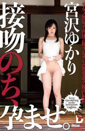 KPD-002 Yukari Miyazawa SEX Conceived
