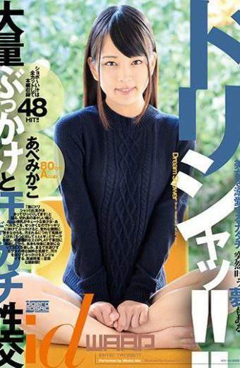 WDI-063 Abe Mikako Bukkake