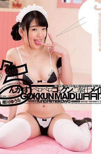 WWF-001 Yuna Himekawa Licking Slave Maid