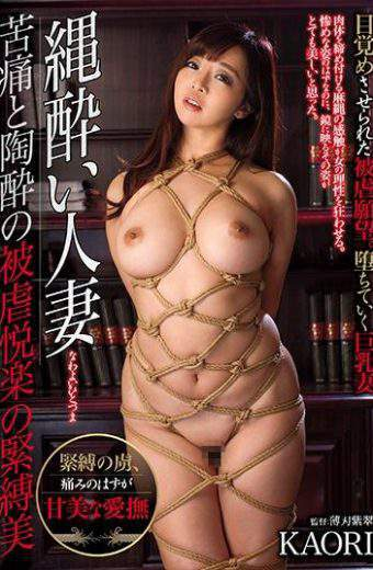 OIGS-014 KAORI Bondage Beauty Masochistic