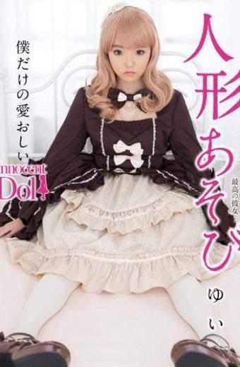 INCT-007 Yui Saotome Doll Play