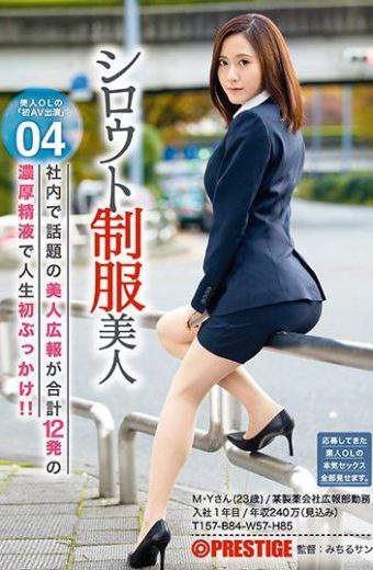 AKA-031 Yoshida Yuki Amateur Uniform Beauty 04