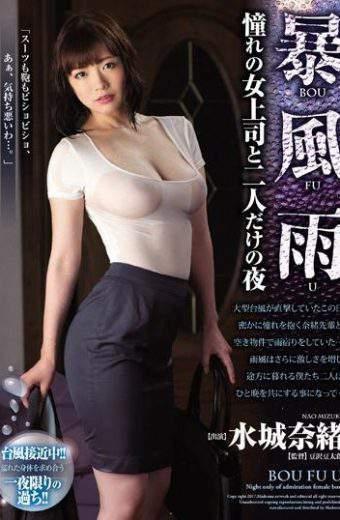JUY-091 Nao Mizuki SEX Woman Boss