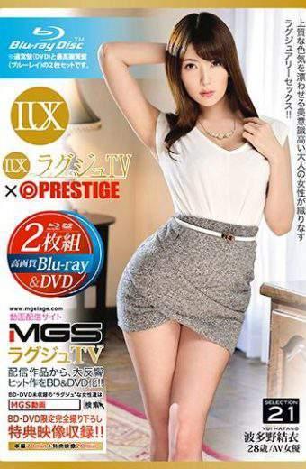LXVS-021 Raguju TV PRESTIGE SELECTION 021