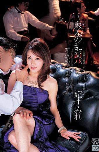 DV-915 Kisaki Sumire Orgy Adult