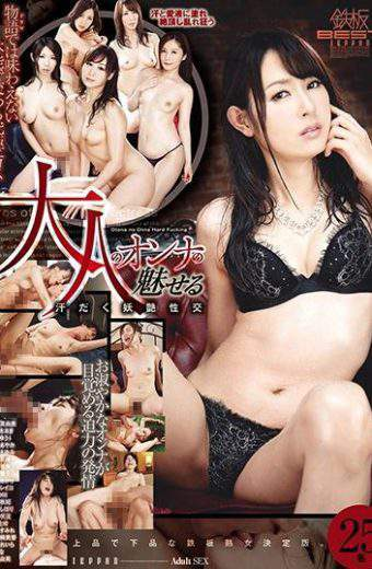 TOMN-081 Sweaty Bewitching FUCK Adult Woman