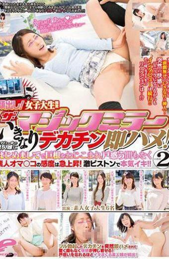 DVDMS-078 Aihara Tsubasa Amateur Daughter