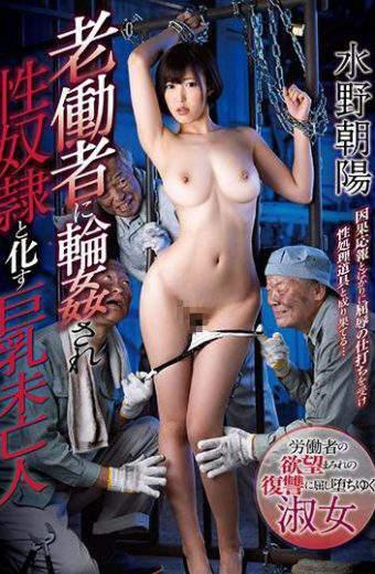 GVG-441 Mizuno Asahi Busty Widow
