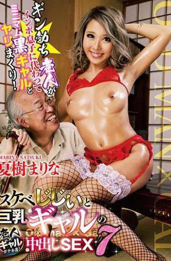 GVG-440 Marina Natsuki Cum Busty Gal SEX