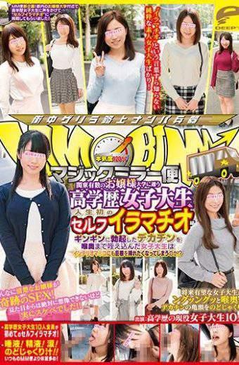 DVDMS-084 Leading Female College Student