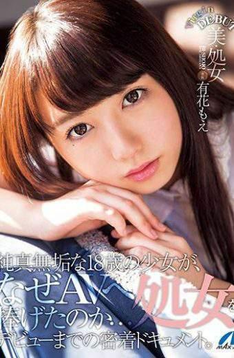 XVSR-201 Arika Moe Beauty-virgin BI-SHOJO