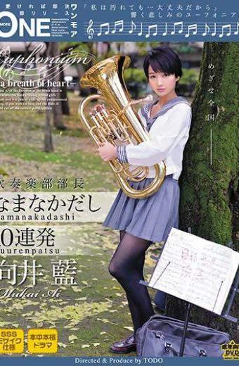 ONEZ-081 Ai Mukai Brass Band Director