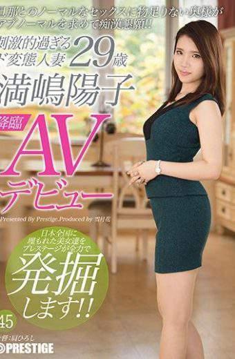 SGA-078 Mijima Youko Unsatisfactory Wife