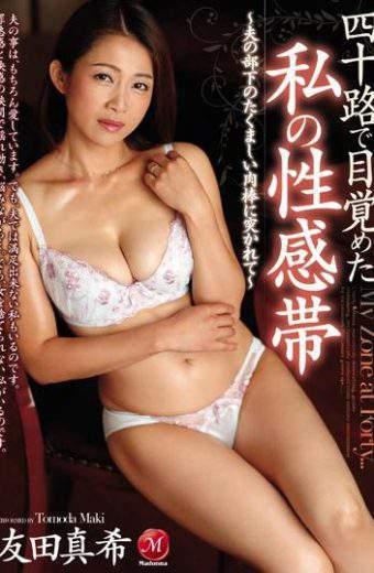 JUY-096 Tomoda Maki Married Woman