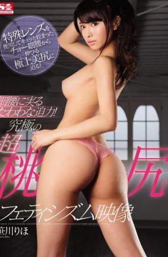 SNIS-856 Riho Sasakawa Ultimate Ultra-ass