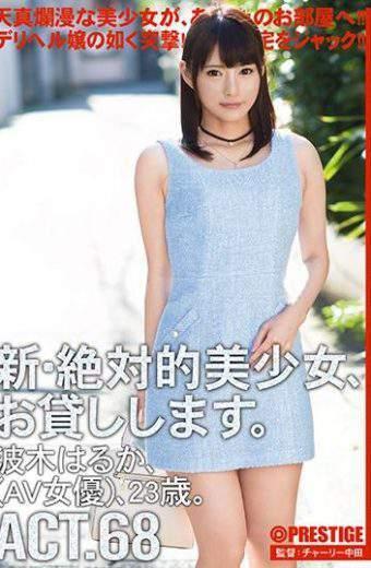 CHN-129 Hakii Haruka Absolutely Beautiful Girl