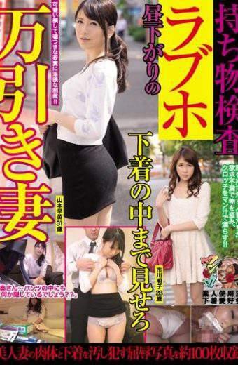 KUNK-047 Sakamoto Sumire Amateur Underwear