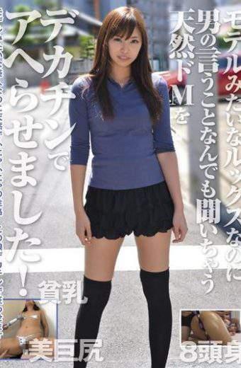 RPIN-016 Koike Nao Various Professions