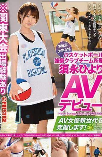 RAW-040 Sunaga Hiyori Basketball AV Debut